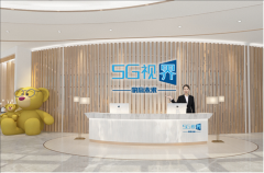 5G视频彩铃的头部弄潮儿:深圳市快赢视界科技有限公司
